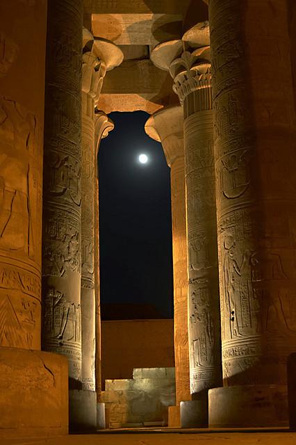 Kom Ombo Temple at night, near Aswan, Egypt
